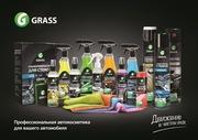 Оптовая продажа проверенной автохимии Grass.